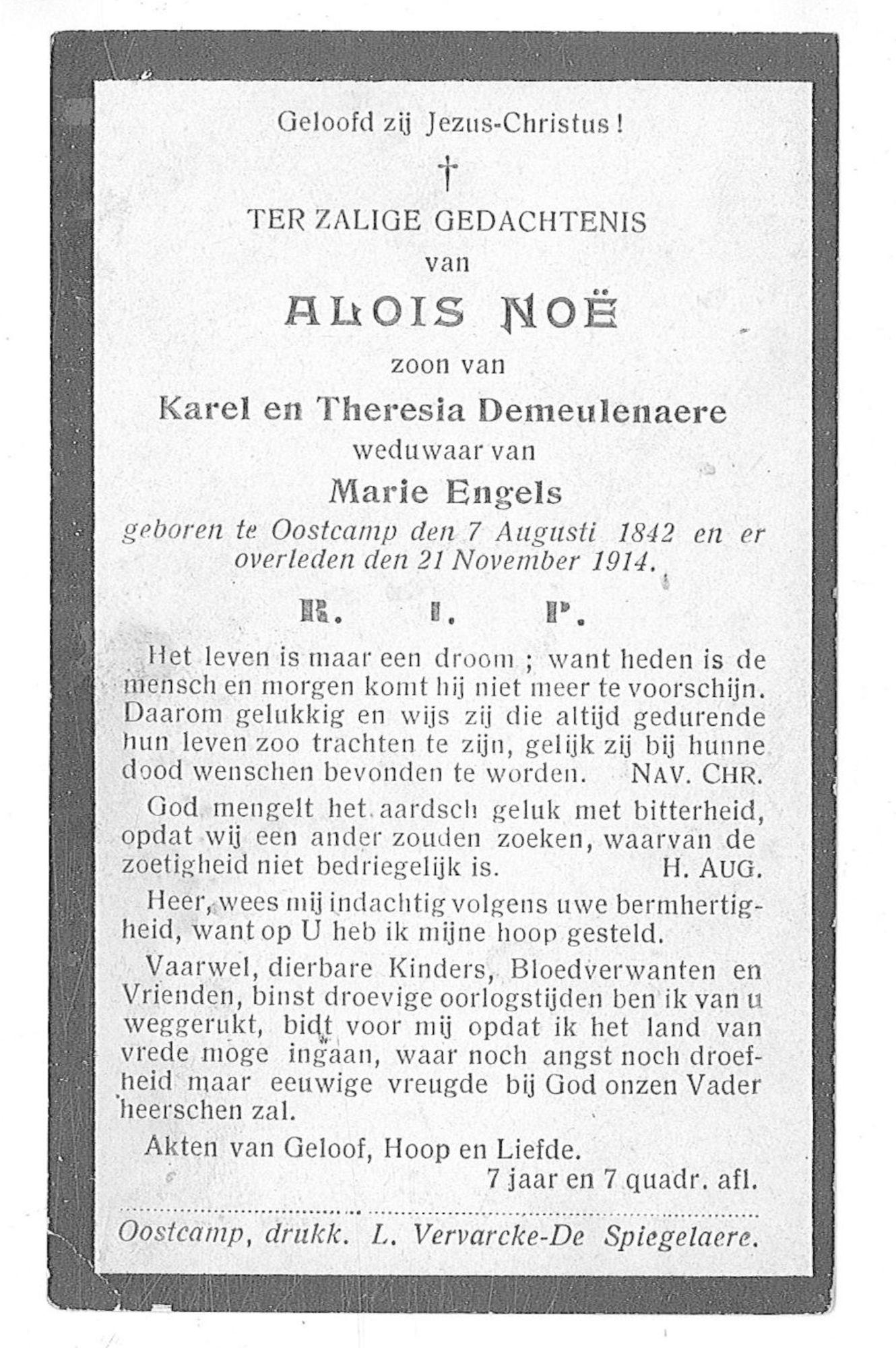 Alois Noë