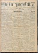 Het Kortrijksche Volk 1928-06-24