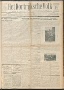 Het Kortrijksche Volk 1932-08-21