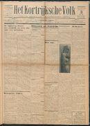 Het Kortrijksche Volk 1931-05-03 p1