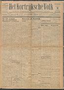 Het Kortrijksche Volk 1931-08-09