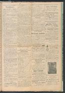 Het Kortrijksche Volk 1907-11-03 p3
