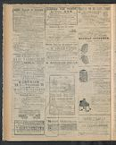 Gazette Van Kortrijk 1911-09-21 p4