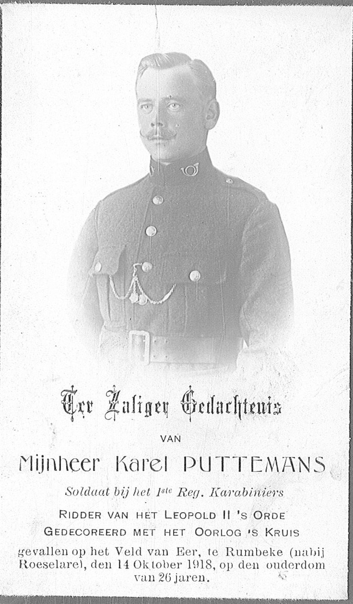 Karel Puttemans