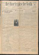 Het Kortrijksche Volk 1929-08-11 p1