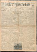 Het Kortrijksche Volk 1928-12-16 p1