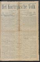 Het Kortrijksche Volk 1922-08-13 p1