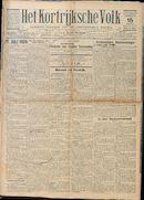 Het Kortrijksche Volk 1928-07-15 p1