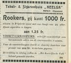 Rookers