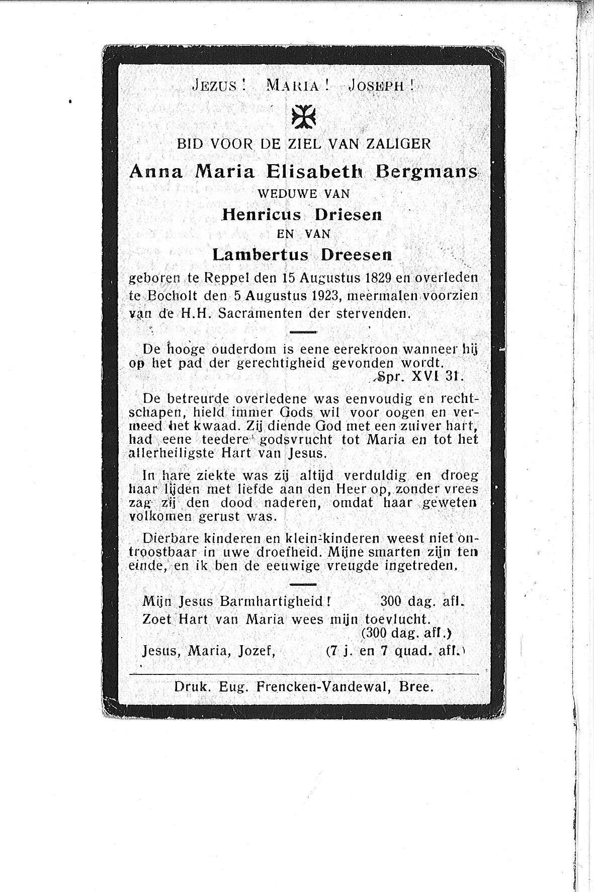 Anna-Maria-Elisabeth(1923)20110113092136_00007.jpg