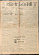 Het Kortrijksche Volk 1928-12-30 p1