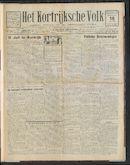 Het Kortrijksche Volk 1926-07-18