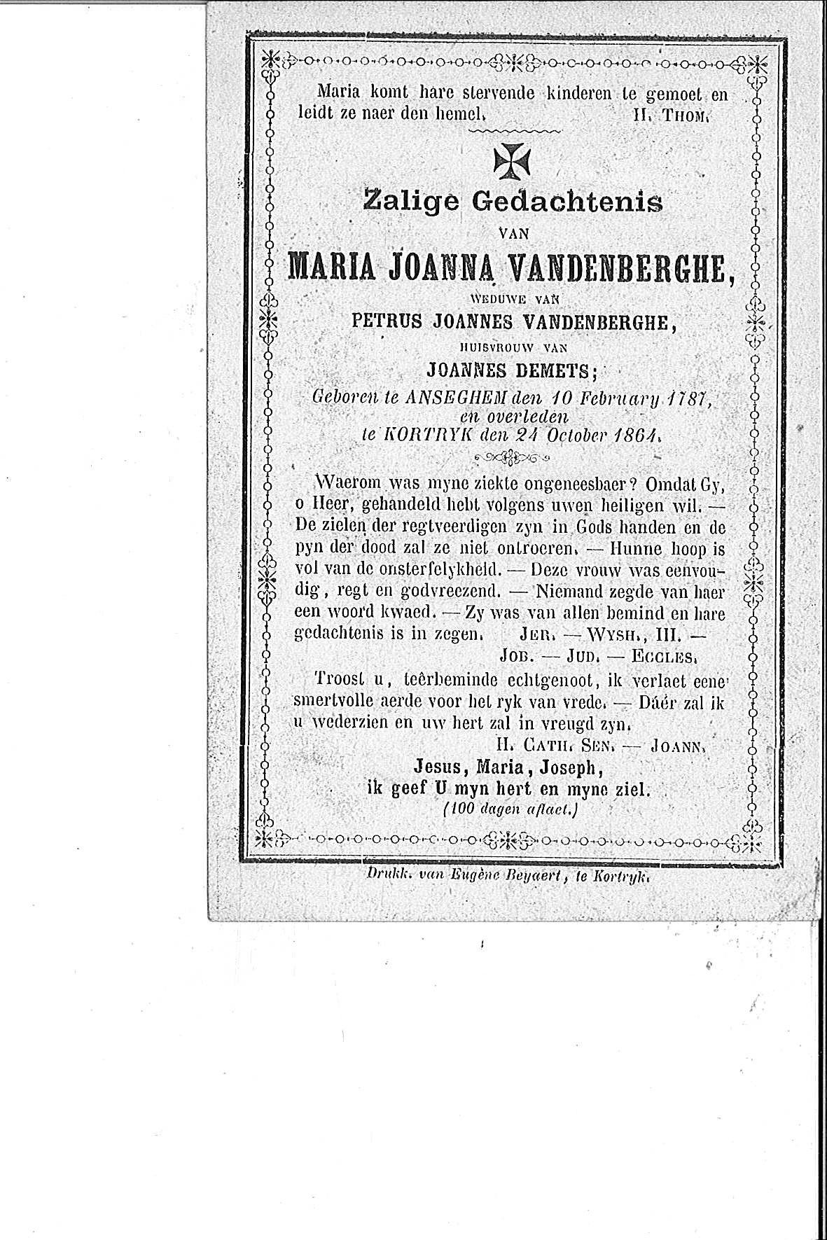 Maria_Joanna(1864)20150730131418_00124.jpg