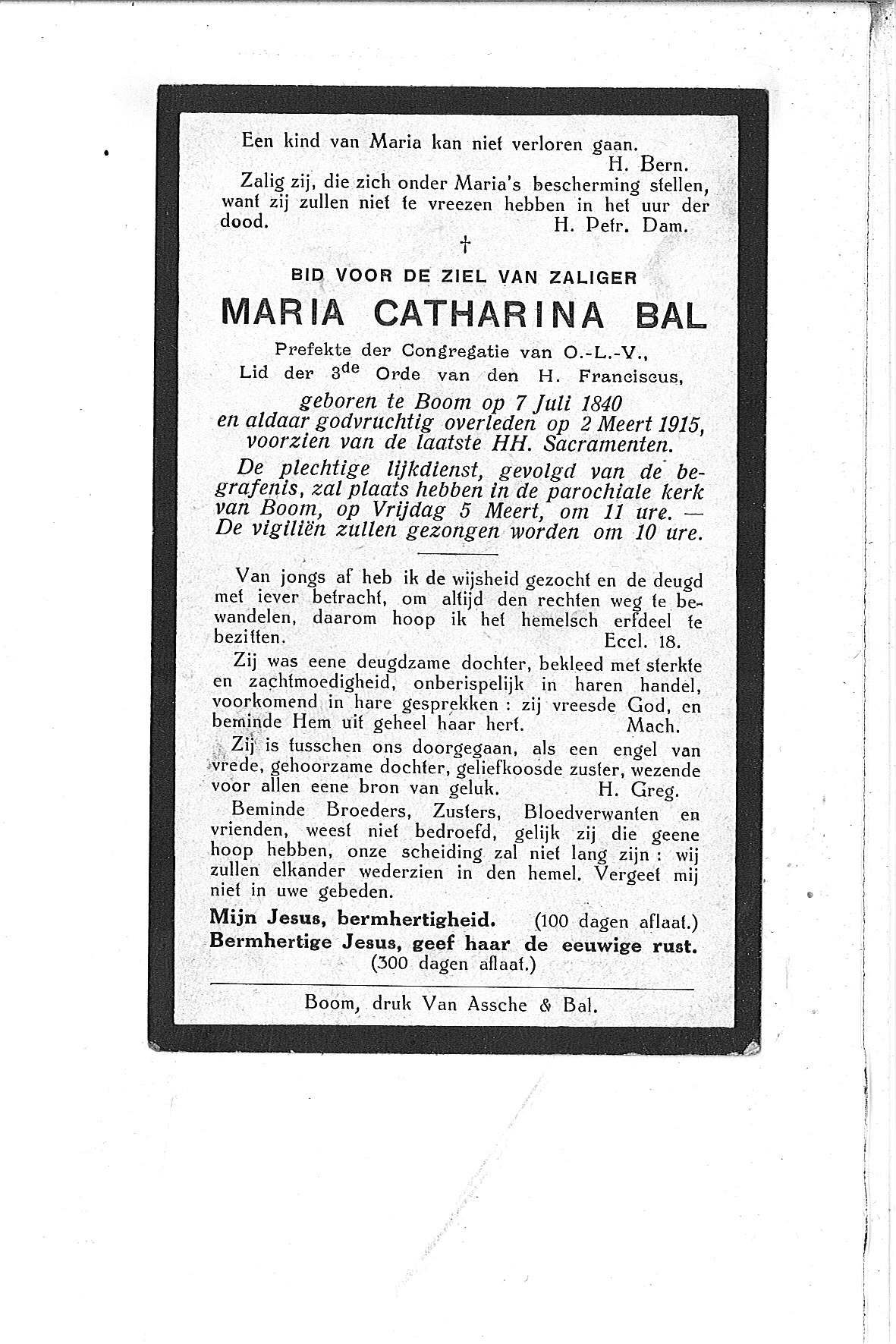 Maria-Catharina(1915)20101006133005_00037.jpg