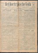 Het Kortrijksche Volk 1929-10-27