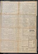 De Leiewacht 1924-05-17 p5