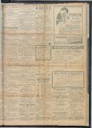De Leiewacht 1924-07-26 p3