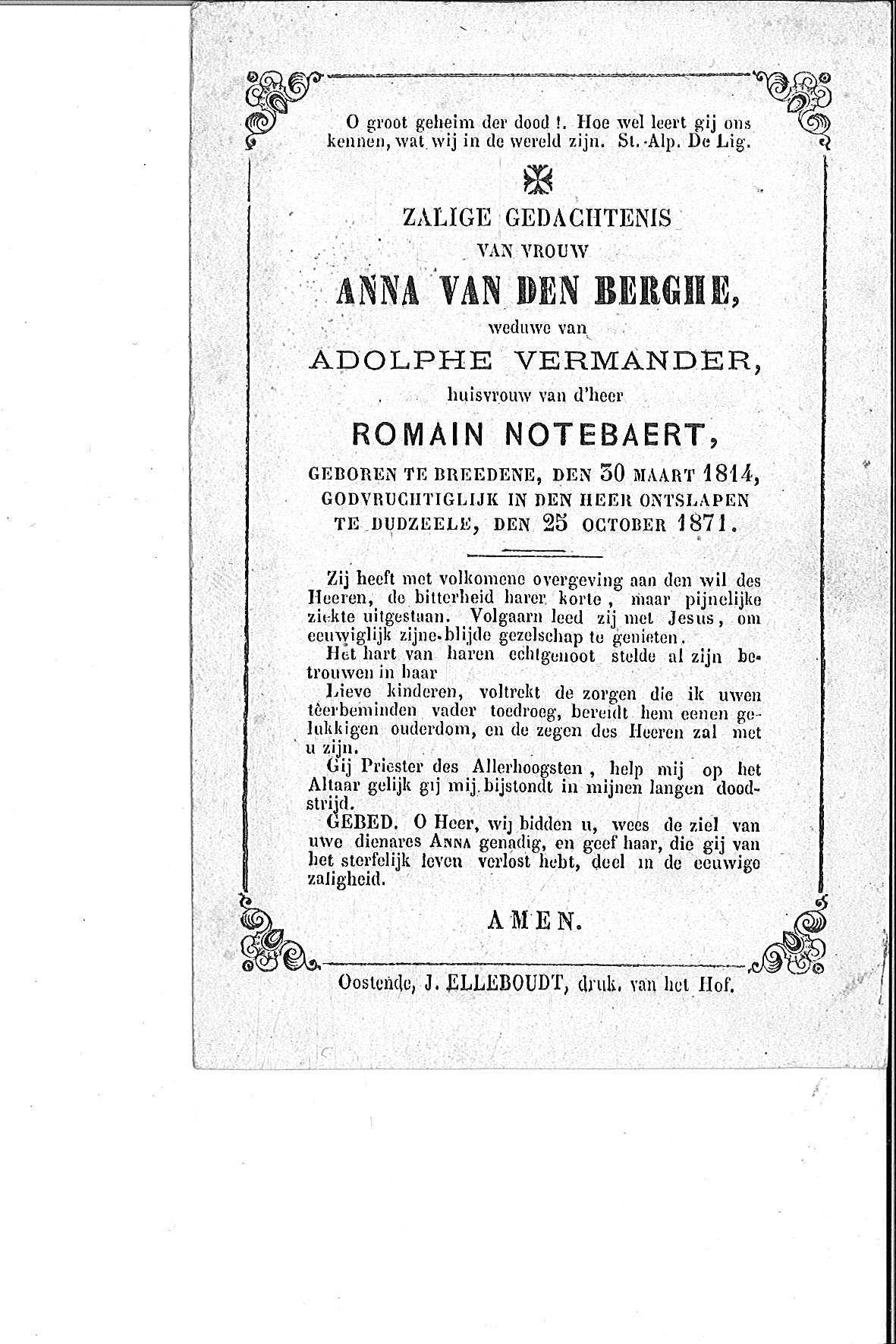 Anna(1871)20150730131418_00011.jpg