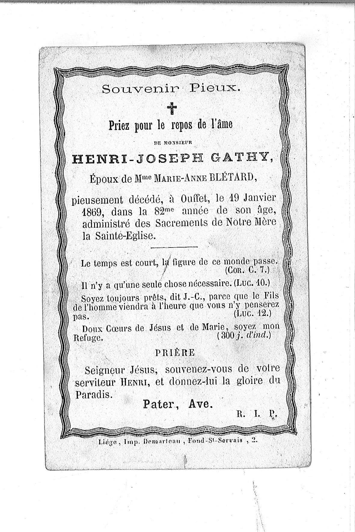 Henri-Joseph(1869)20130507145631_00015.jpg