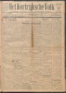 Het Kortrijksche Volk 1932-04-17
