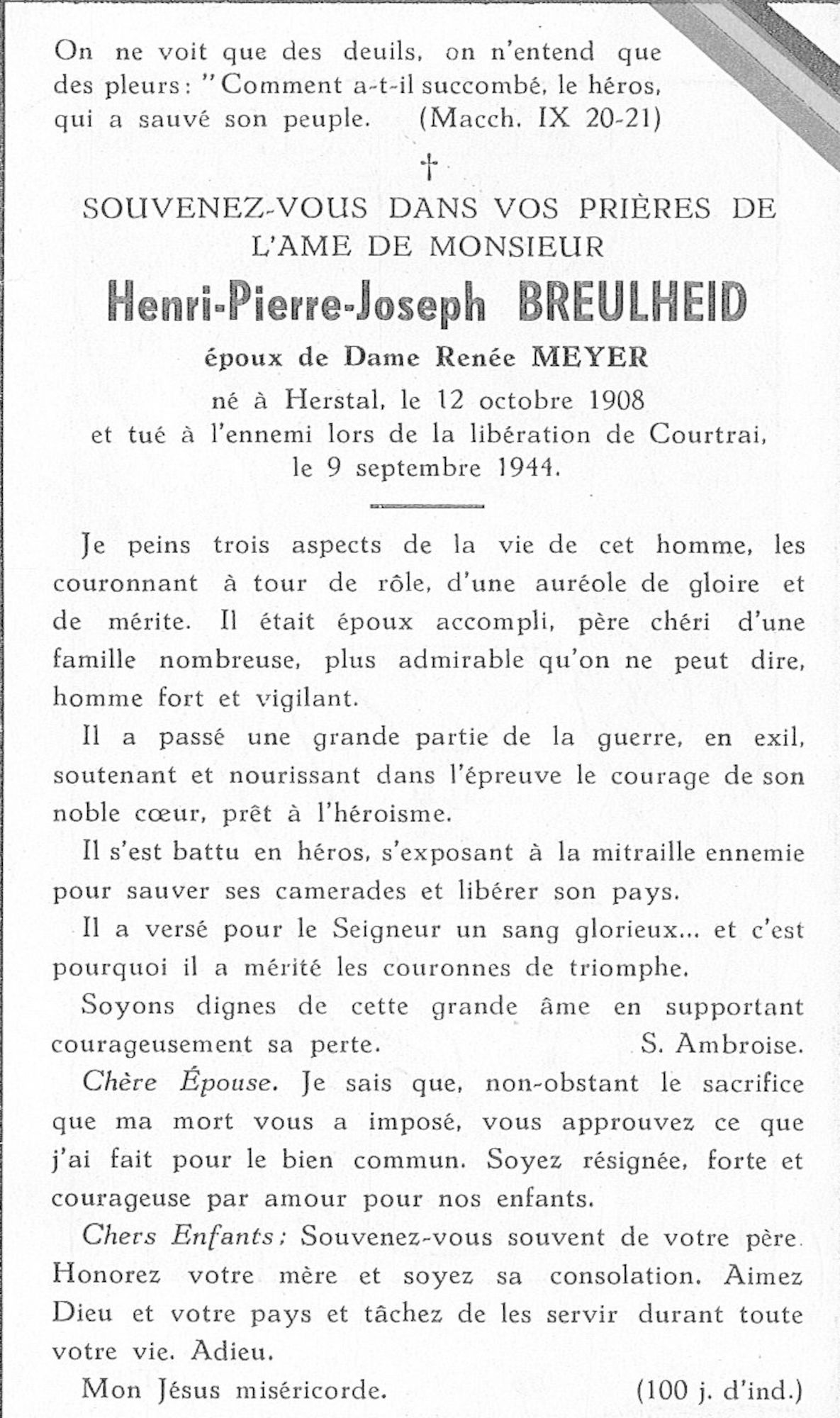 Henri-Pierre-Joseph Breulheid