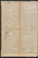Het Kortrijksche Volk 1914-04-05 p4