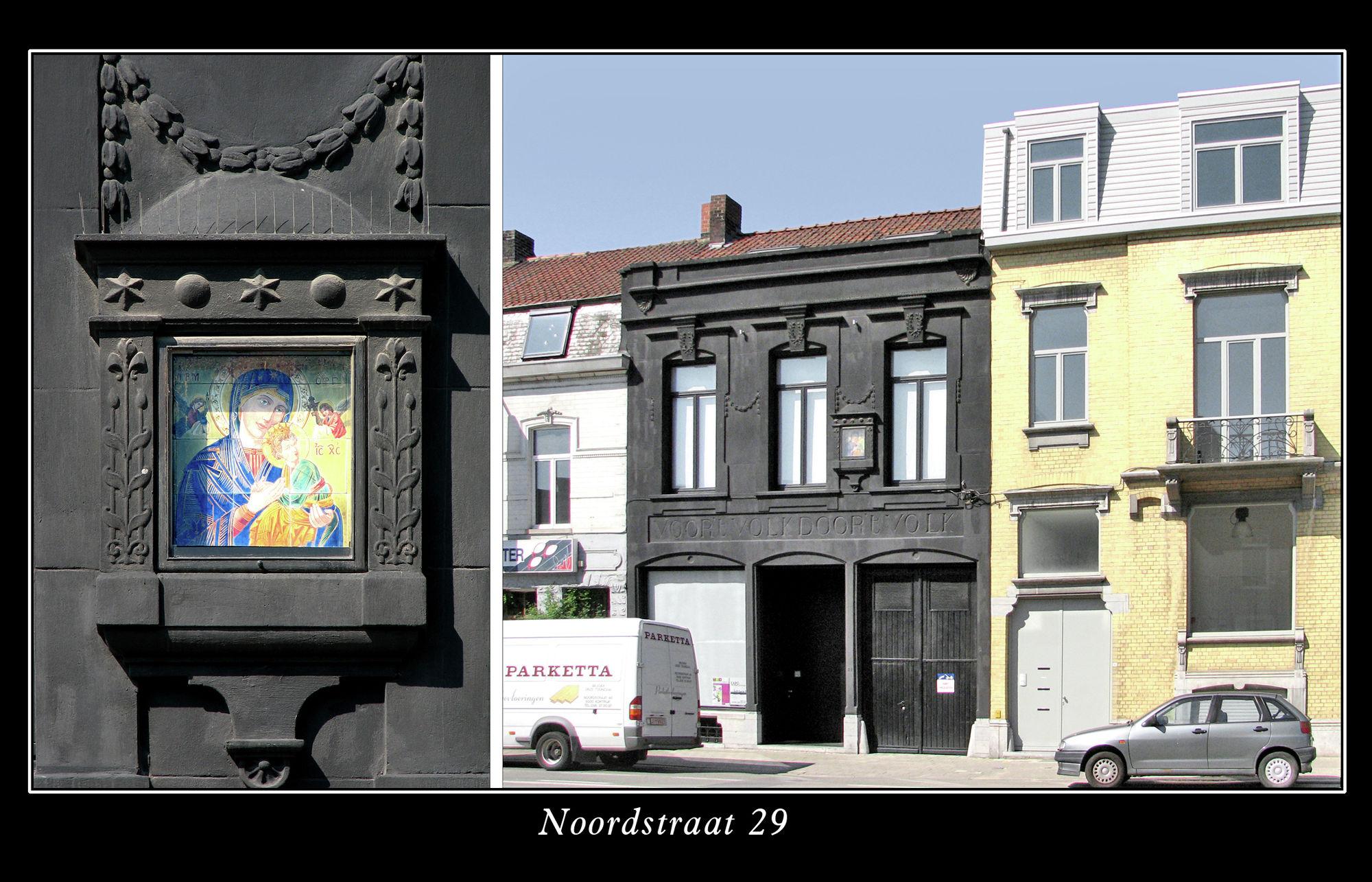 Muurkapel Noordstraat