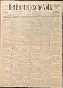 Het Kortrijksche Volk 1930-10-05