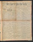 Het Kortrijksche Volk 1923-12-30