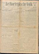 Het Kortrijksche Volk 1927-07-03