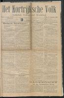 Het Kortrijksche Volk 1914-09-27 p1