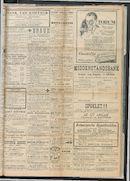 De Leiewacht 1924-07-19 p3