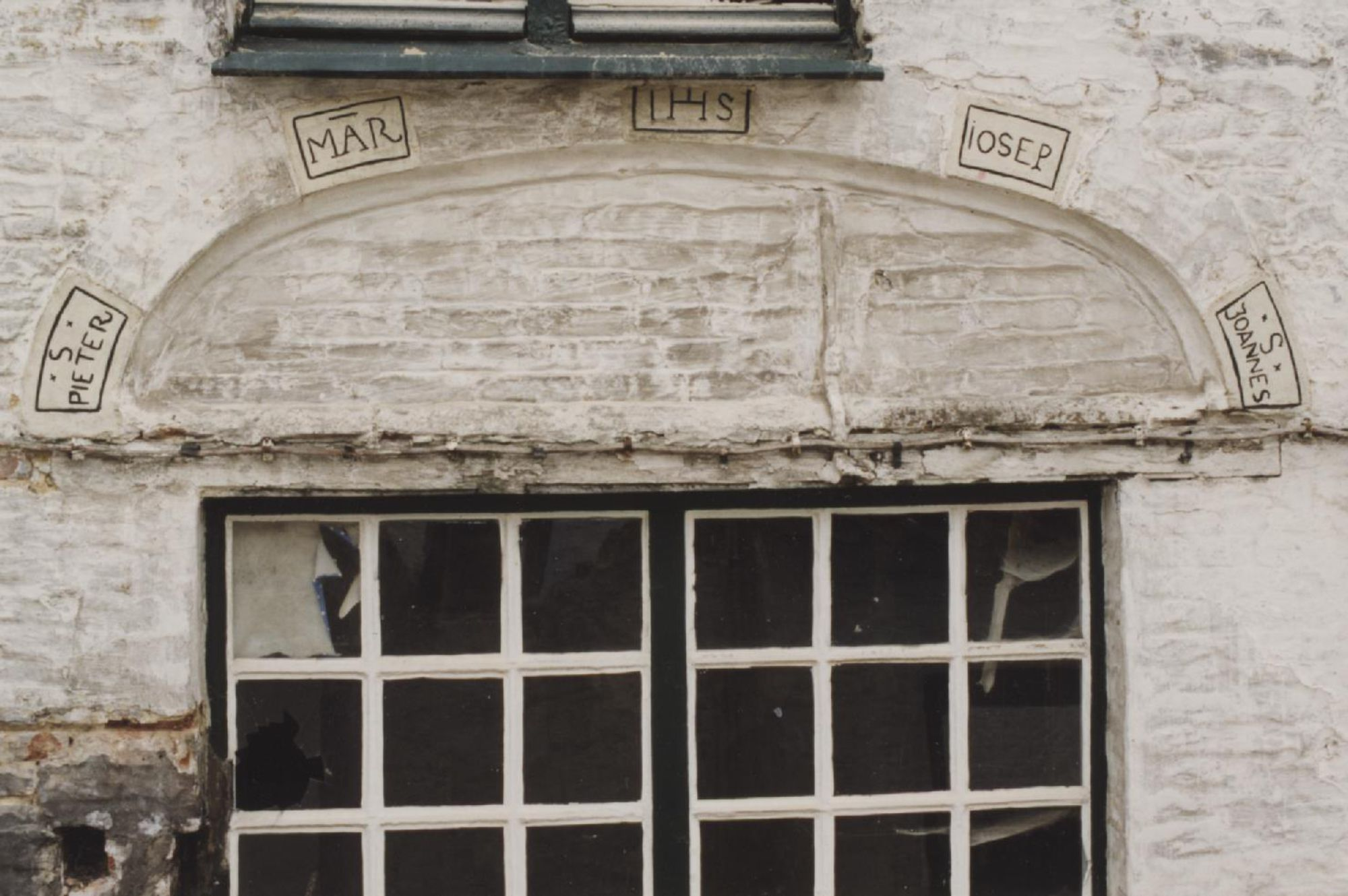 Raam in het Begijnhof (detail)