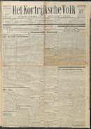 Het Kortrijksche Volk 1931-12-27