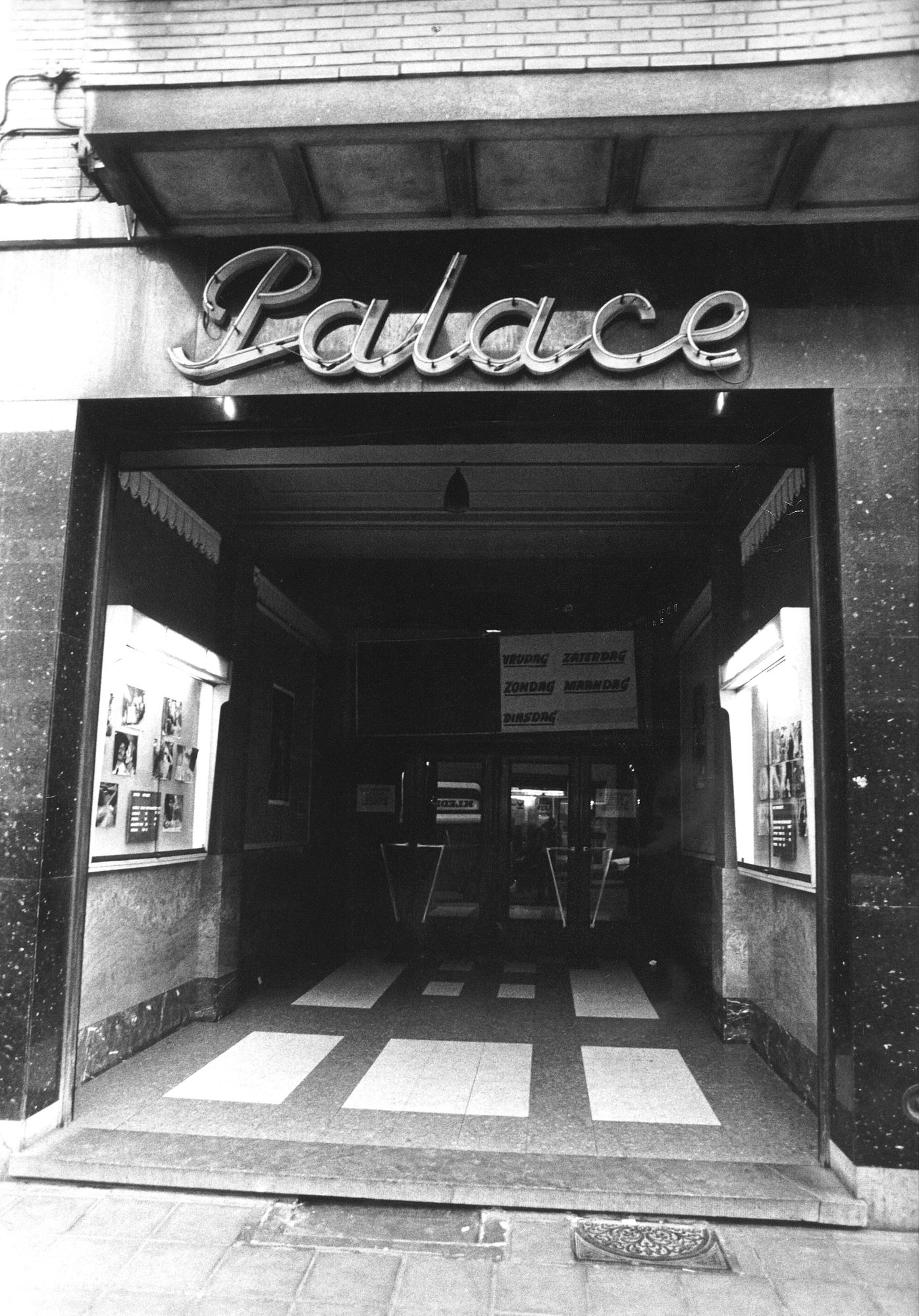 Ciné Palace in 1985