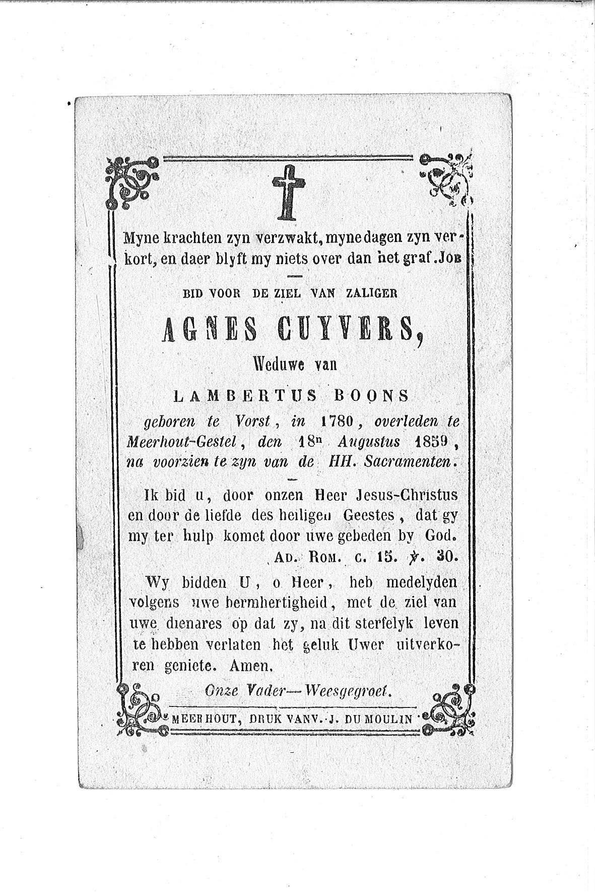 agnes(1859)20120329074916_00078.jpg