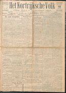 Het Kortrijksche Volk 1930-05-18