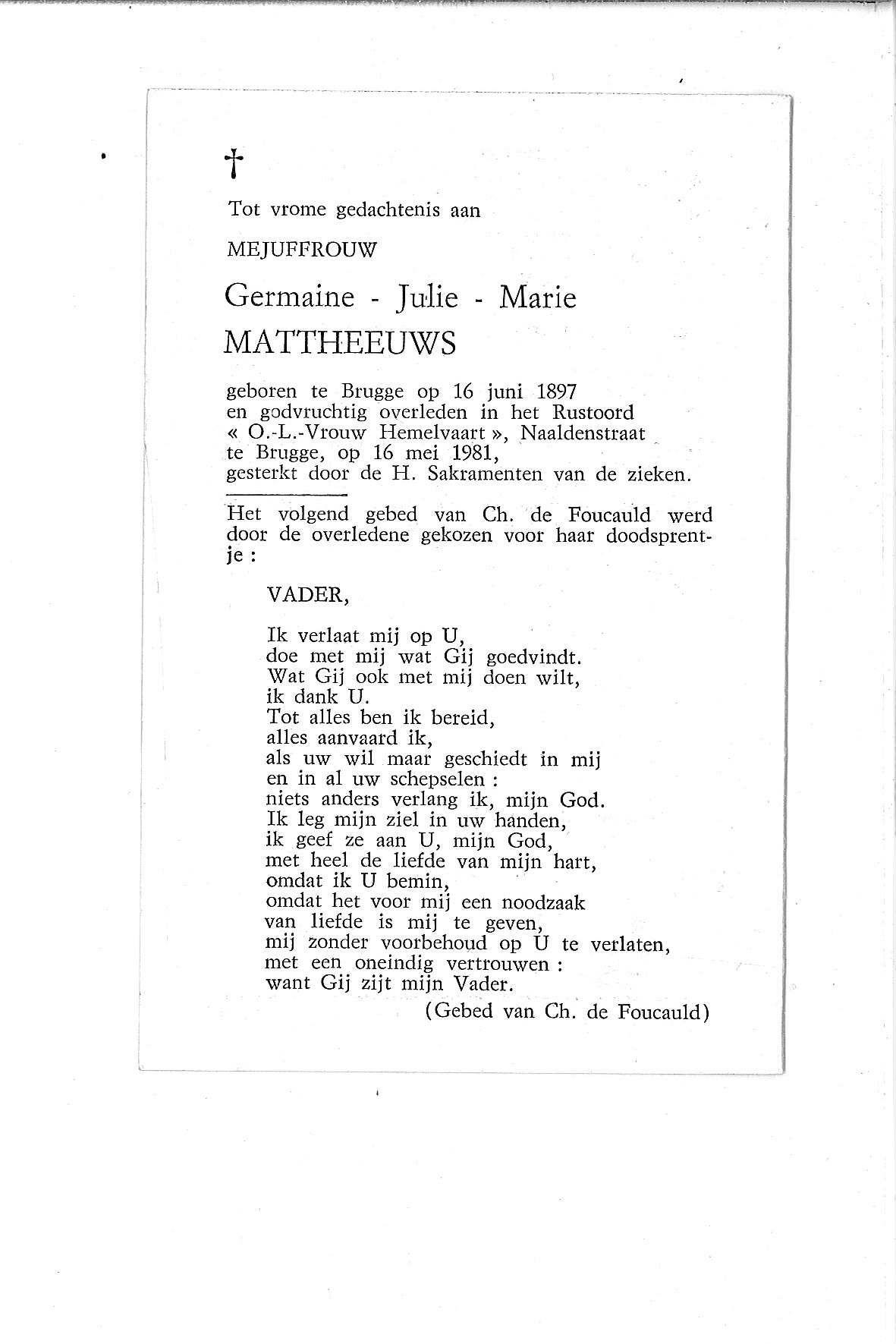 Germaine-Julie-Marie(1981)20120412120820_00066.jpg