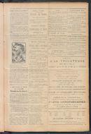 L'echo De Courtrai 1911-06-15 p3