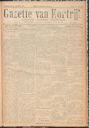 Gazette van Kortrijk 1917-10-24