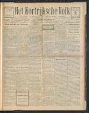 Het Kortrijksche Volk 1925-07-05
