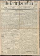 Het Kortrijksche Volk 1931-12-13