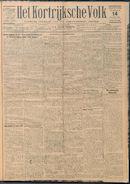 Het Kortrijksche Volk 1930-12-14