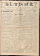 Het Kortrijksche Volk 1929-05-05