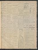 Gazette Van Kortrijk 1912-01-28 p3