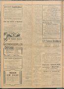 Het Kortrijksche Volk 1927-08-14 p4