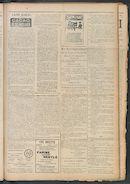 L'echo De Courtrai 1911-04-27 p5