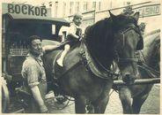 Kar brouwerij Bockor in 1956