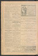 L'echo De Courtrai 1911-01-01 p4