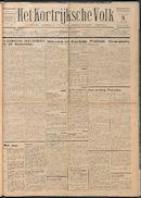 Het Kortrijksche Volk 1932-06-05
